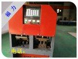 福力仓库货架数控冲孔机床专注管材冲孔成型的高效冲孔机