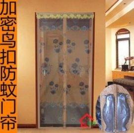 磁性软纱门