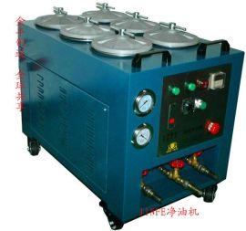液压油过滤滤油机的产品信息(6个)润滑油超微净油机