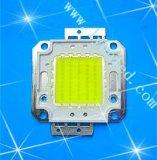 10-300W集成大功率LED白光 大功率集成燈珠