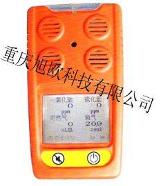 重慶、成都、南寧四合一氣體檢測儀器