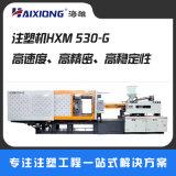 汽车用品 菠萝储物收纳筐注塑机HXM530-G