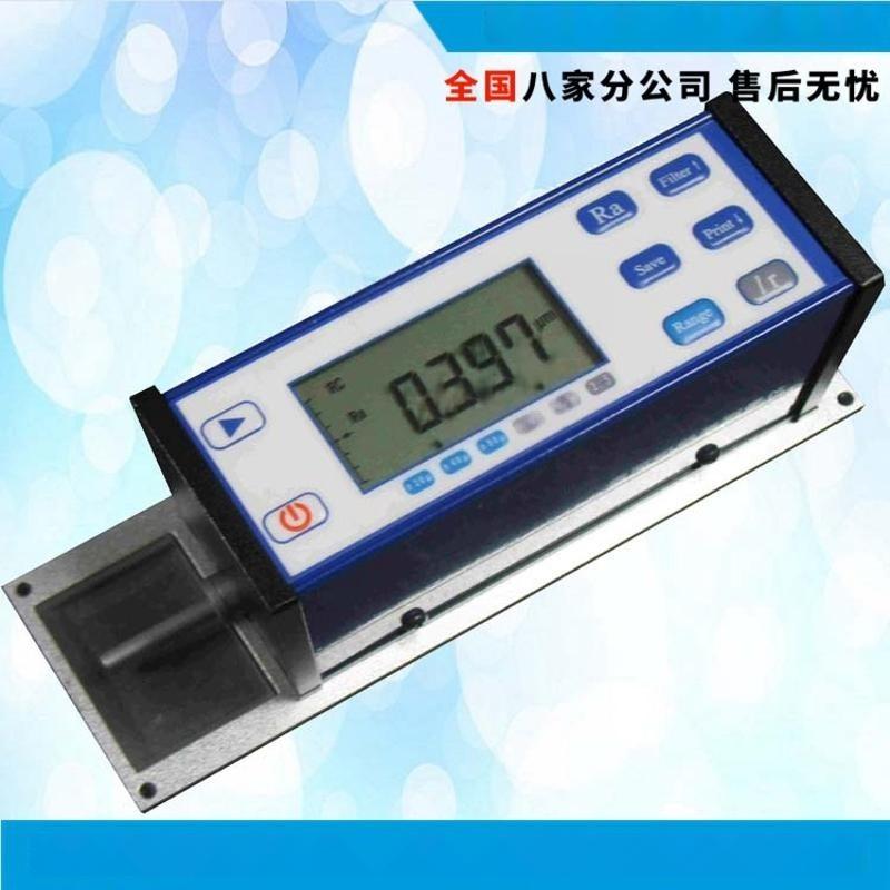 厂价直销数显粗糙度测试仪光洁度检测机