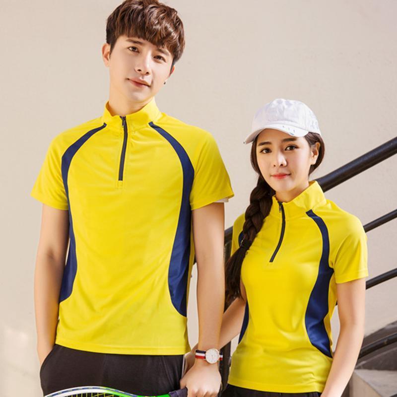 廠家供應立領夏季情侶  班服定製logo短袖工衣大碼拼色運動衫