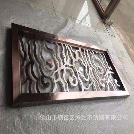实心钢板整体激光不锈钢花格  金属雕花屏风 双面上色