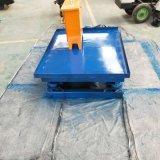 物料測試振動平臺 可定做混凝土減震平臺 預製件振動平臺