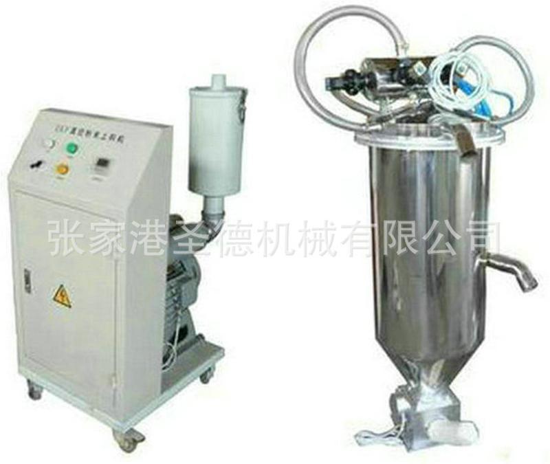 厂家推荐空气送料机 颗粒上料机 塑机辅机上料机 限时特价
