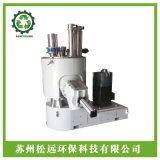 锂电隔膜材料专用混合机组(加热与冷却组合型混合机)
