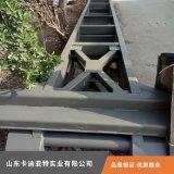 中国重汽豪沃车架加重大梁 豪沃牵引车加重车架