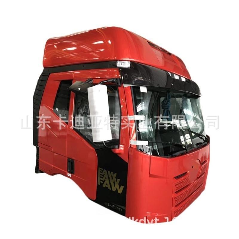 厂家直销J6驾驶室总成_驾驶室总成供货商_2013款J6全浮高顶驾驶室