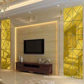 厂家直销定制亚克力太阳花镜面墙贴 背景墙儿童客厅卧室装饰墙贴