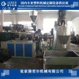 供应PP/PE薄膜挤出造粒源头厂家