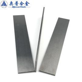 YG6X耐磨钨钢长条 铸铁加工常用钨钢长条薄片