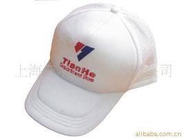 上海三羽鸽批发定做户外男士军帽平顶帽子男女潮款/遮阳帽/战斗帽
