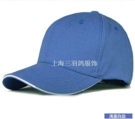 工作帽子厂家定制棒球帽鸭舌帽印制旅游活动帽订制绣字广告太阳帽
