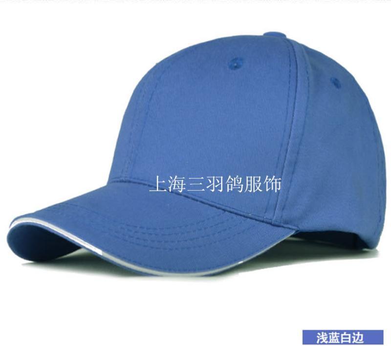 工作帽子厂家棒球帽鸭舌帽旅游活动帽订制绣字太阳帽