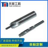 厂家直销 硬质合金麻花钻头  不锈钢抛光钻  扩孔钻 支持非标订制