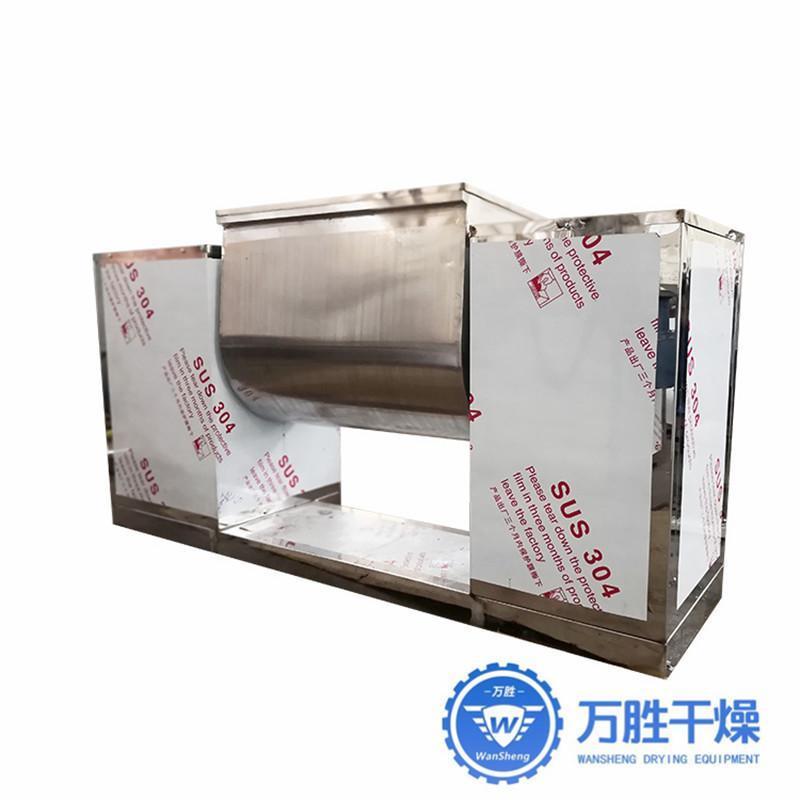 生产小型螺带式单卧轴搅拌机卧式槽型干粉混合机 卧式涂料搅拌机