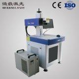 广州图案LOGO紫外激光打标机UV紫外塑胶玻璃激光雕刻机刻字机厂家