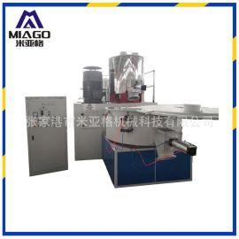 SRL-Z300/600高速混合机组 塑料加工可定制变频可置换 现货发售