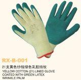 21支纱线乳胶绉纹系列(RX-B-001)