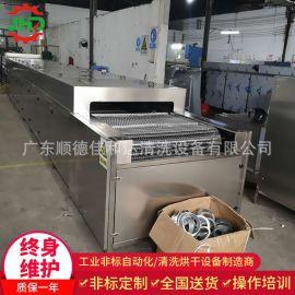 除油清洗机 量身定做超声波流水线悬挂式多槽工厂直销无中间商