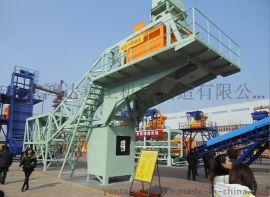 移动式混凝土搅拌站YHZS35(35m3/h)