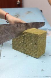 保温岩棉条 屋面用樱花岩棉