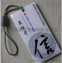 北京厂家滴胶卡,智能滴胶卡,滴胶IC卡,滴胶NFC卡设计定制