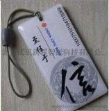 北京廠家滴膠卡,智慧滴膠卡,滴膠IC卡,滴膠NFC卡設計定製