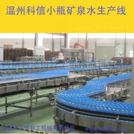 全自动纯净水生产线|小型矿泉水生产设备|成套瓶装水灌装设备