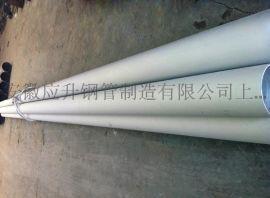 12米长大口径不锈钢无缝管