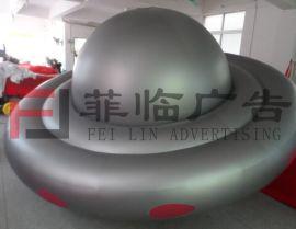 广州广告宣传2015飞碟充气气球 仿真卡通升空气模加工定做