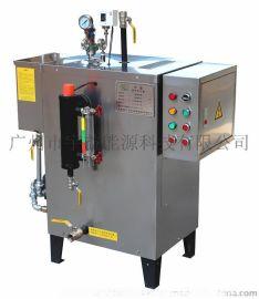 面膜加工專用設備 不鏽鋼電熱鍋爐 免報裝手續