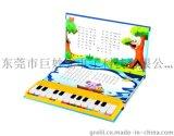 巨妙立 grelii GWL-ZD213AD兒童豪華版-國學音樂電子琴1