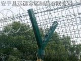 pvc双边隔离护栏网