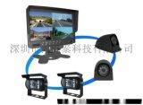 深圳鸿鑫泰厂家直销大型运输车辆监控摄像头配套,全方位驾驶监控画面,高清CCD货车摄像头