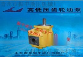 山东CBG3200中高压齿轮油泵