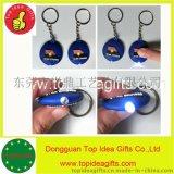 2015最新环保软胶pvc钥匙扣 LED实用钥匙扣