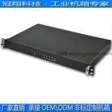 非標定制機箱1U機箱超短防火牆網關錄播機箱工控機箱服務器機箱監控機箱