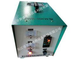 ZWK-30KW智能温度控制箱