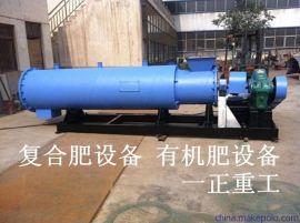 一正重工-ZLJ-80型新型有机肥设备,有机肥设备生产线80*90
