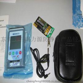 批发FMX-003静电测试仪 表面电阻测试仪 防静电测试仪。