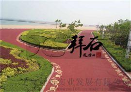 浙江义乌公园|生态性透水混凝土价格|生态性透水混凝土配合比|生态性透水混凝土材料