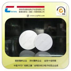 创新佳工厂定制ntag 213电子标签 nfc标签 抗金属标签
