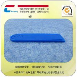 rfid超高频硅胶洗衣标签/水洗标签/无源耐高温RFID电子标签,厂家定做生产,洗涤次数多