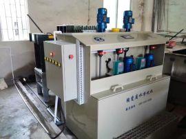 高浓度废水一体化处理设备,污水处理一体机