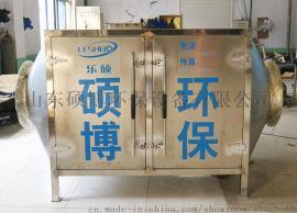 VOCs废气处理设备 低温等离子净化器 工业油烟处理净化器