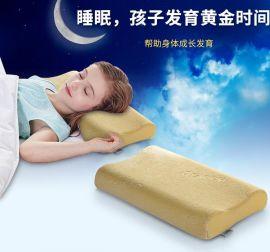 睡眠博士泰国天然乳胶枕青少年儿童枕头定型枕3-12岁小学生护颈枕