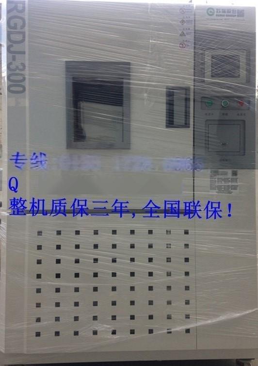 租賃大功率充放電電池60V1200AH廠家